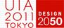 UIA2011 Tokyo